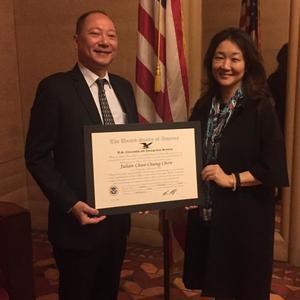 Julian Chow and Juliet Choi